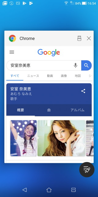 Android画面25