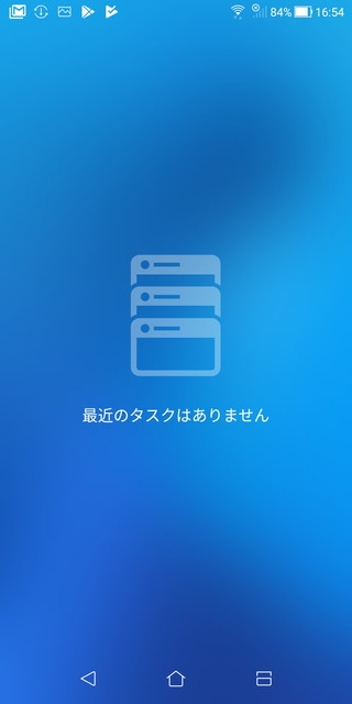 Android画面26