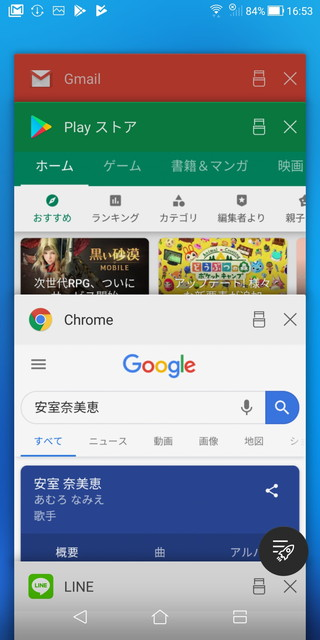 Android画面23