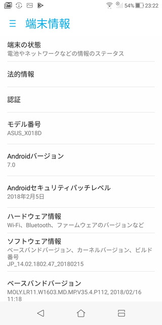 Android31