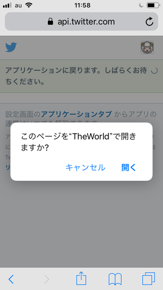 the world10