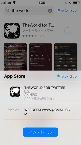 the world3