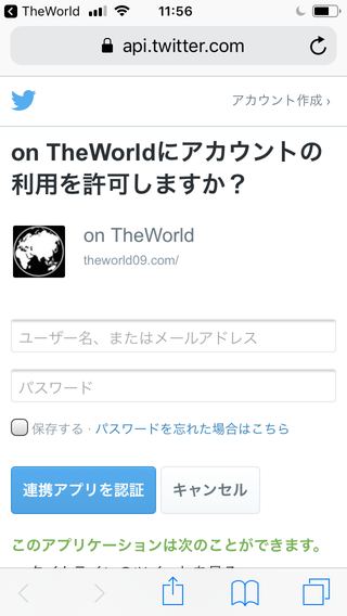 the world7