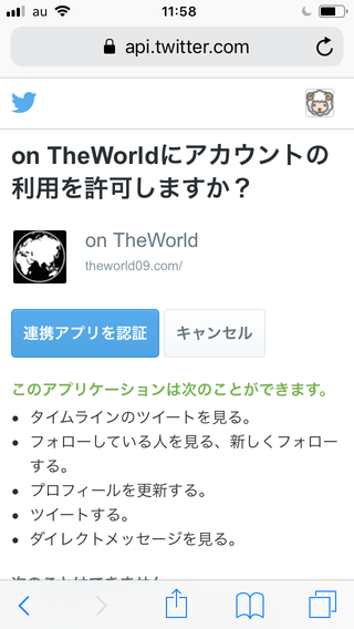 the world9